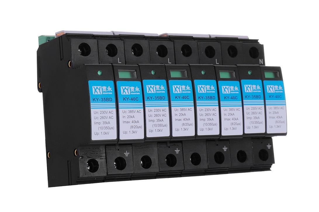 第一、二级复合型电涌保护器